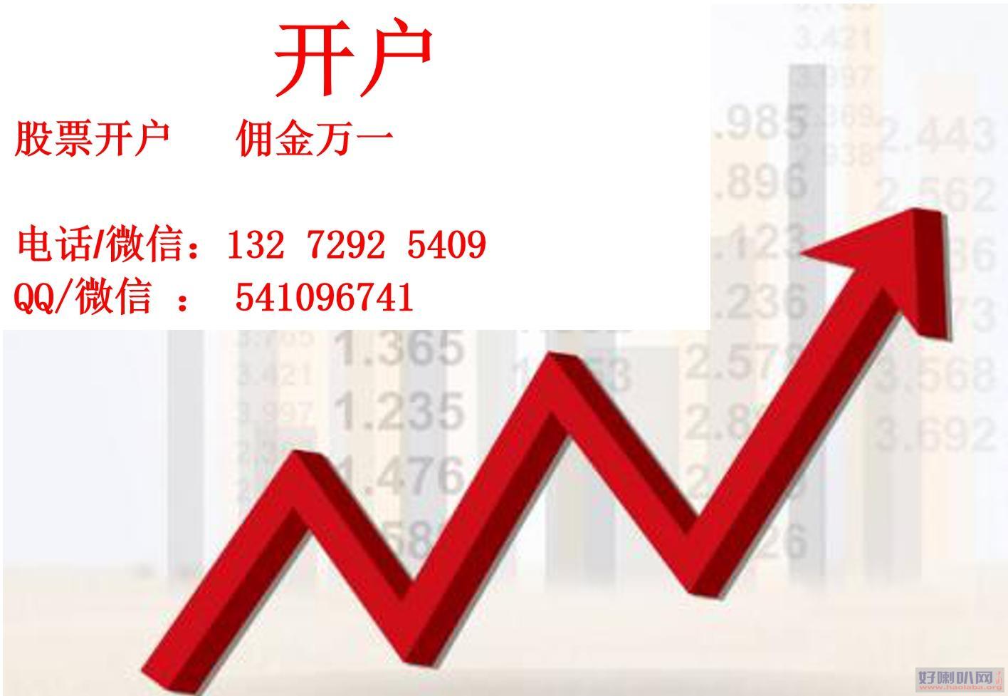 南宁如何调低融资融券费用,目前能佣金万1,利率低至5.6