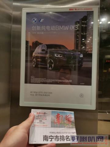 小区电梯广告,社区媒体,平面框架广告位置招商