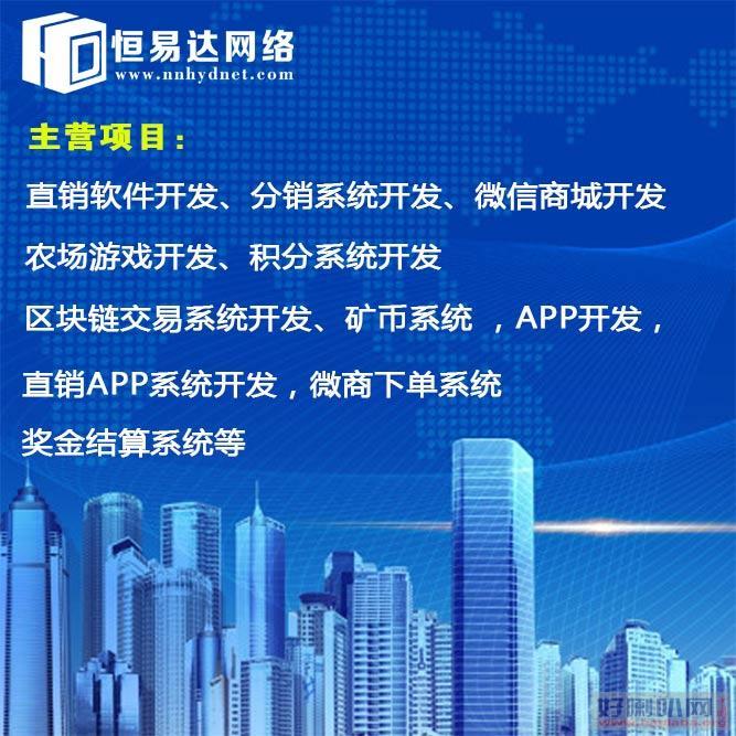 连锁店会员系统设计开发,连锁经营管理系统定制