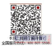 大秦电网向全国招募合伙人 携手共创财富.