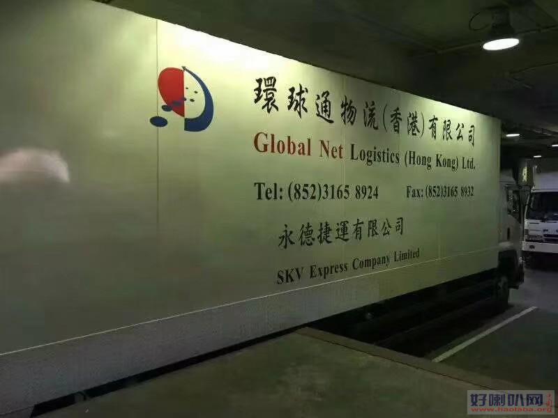 深圳国际物流海运 空运 国际小包 FBA物流进出口运输