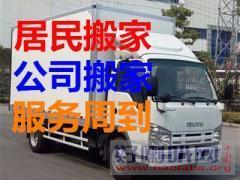 深圳南山搬重物 ,家具拆装打包服务,价格低服务好