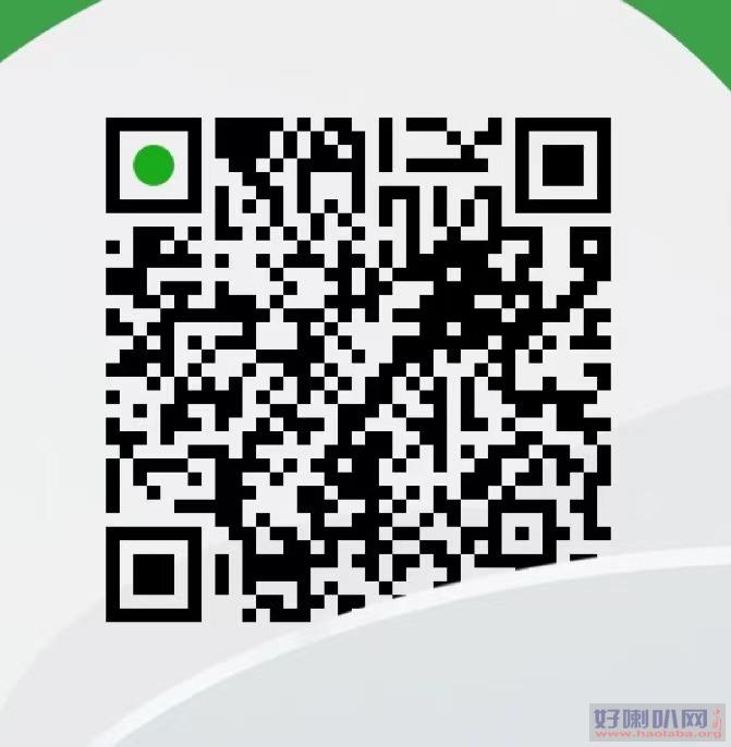 益盛汉参爱润红参石榴植物饮品热销.