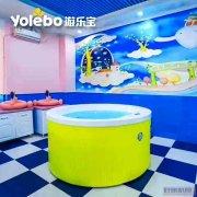 安徽水育早教游泳池设备-幼儿园游泳池定制宝宝泳池