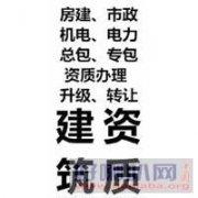 水城县一手代办公司注册及劳务派遣许可证优惠代办
