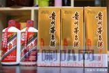 礼品回收高价高档礼品名酒老酒回收