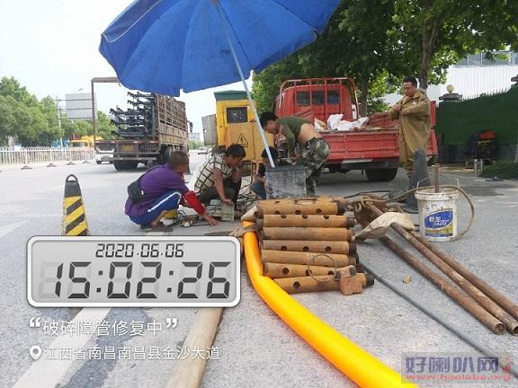 河池市南丹县专业管道塌方破裂变形修复,管道短管内衬置换修复
