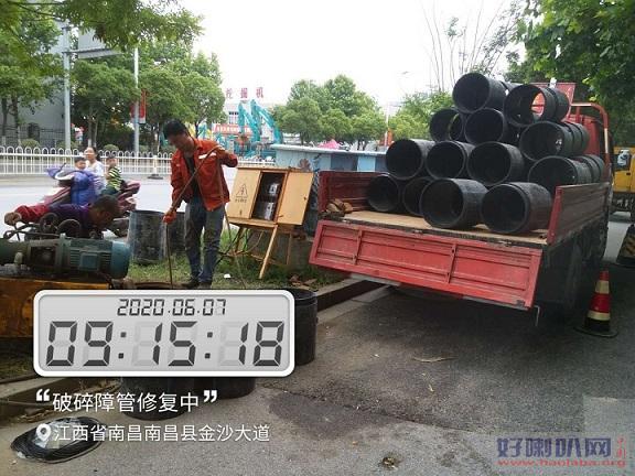 河池市天峨县专业管道塌方破裂变形修复,管道短管内衬置换修复