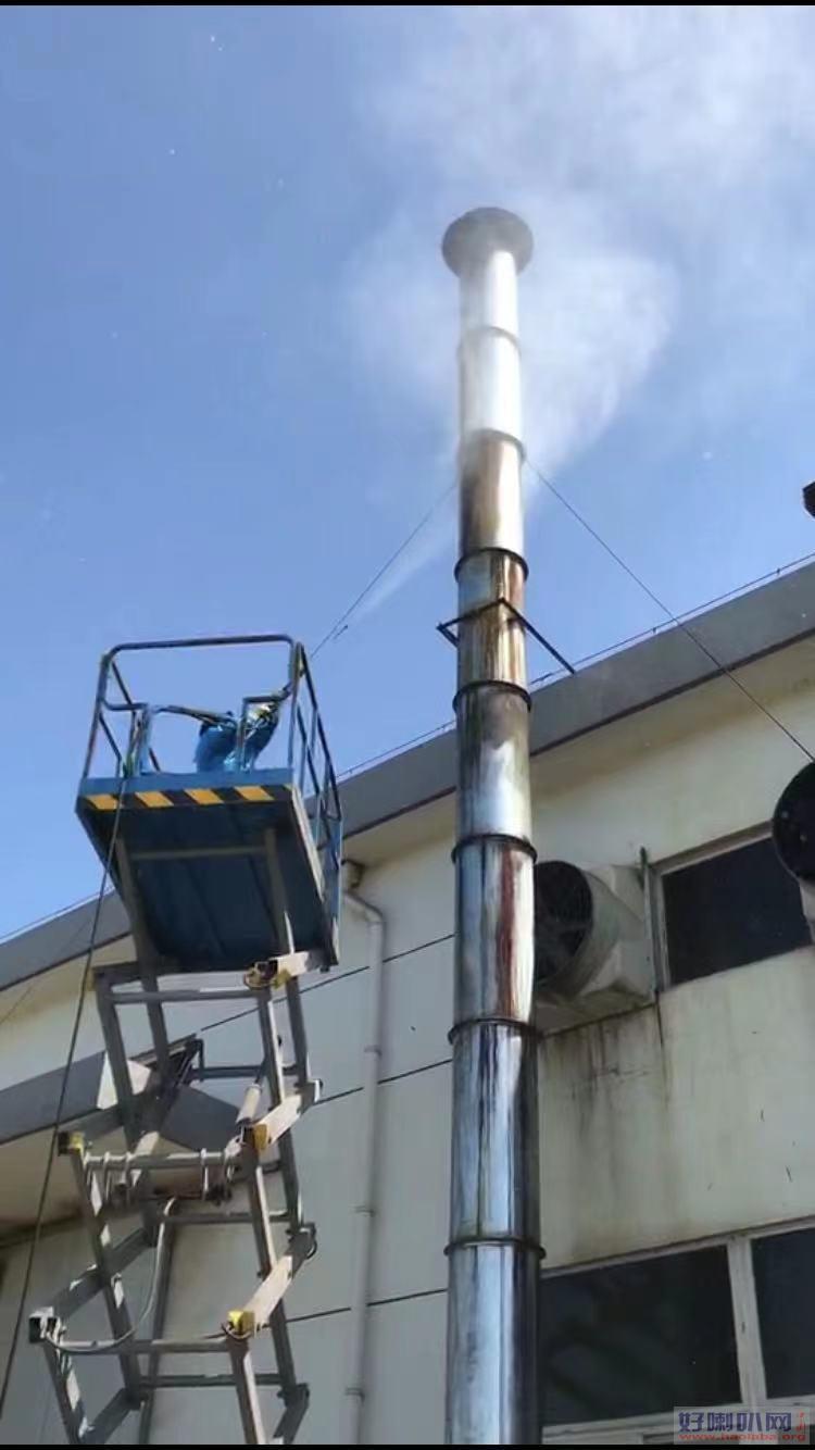淮南酒店油烟机清洗公司 工业废气管道清洗