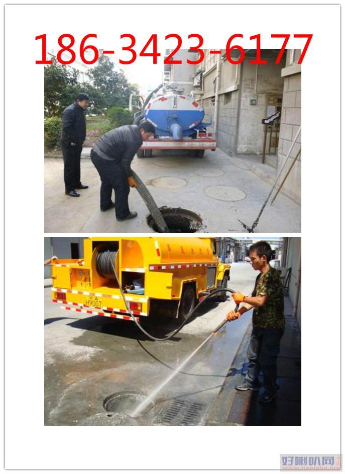 石家庄污水管道清淤 高压清洗车疏通清洗管道淤泥