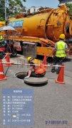 河池市凤山县专业管道塌方破裂变形修复,管道短管内衬置换修复