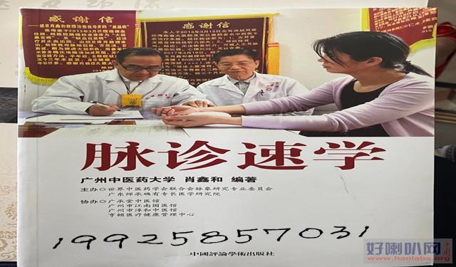在广东学习一个全日制学历要多少钱