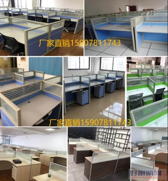 南宁办公桌办公台电脑桌椅文件柜厂家直销一件也批