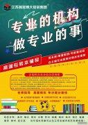 江苏扬州瀚宣连锁五年制专转本辅导机构2021录取率再创新高