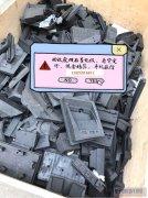 肇庆长期回收废旧石墨电极 石墨边角料,烧结石墨块