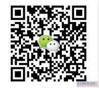 2021深圳劳务派遣经营许可证申请流程办理指南