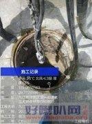 厦门市集美区专业市政管道修复短管内衬置换修复短管焊接管道喷涂