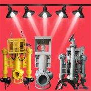 厂家全天在线供应 挖掘机液压排沙泵 耐磨清淤泵