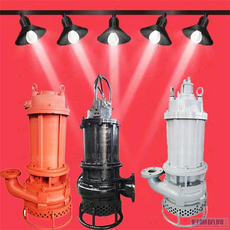 高合金电动泥浆泵 电动砂浆泵 电动污泥泵
