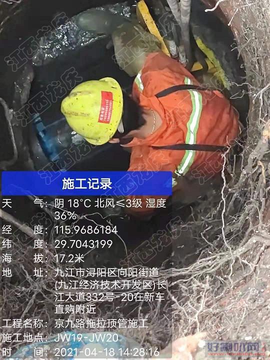 淮南市八公山区专业管道CCTV机器人检测,短管内衬置换修复,
