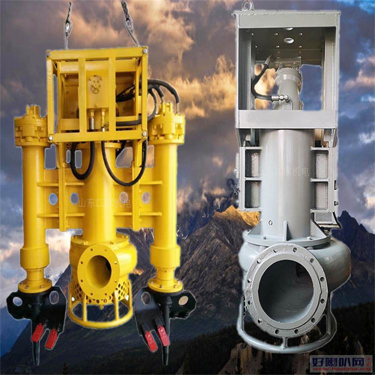 挖机液压抽浆泵 耐磨抽砂泵 不堵塞泥浆泵 液压渣浆泵