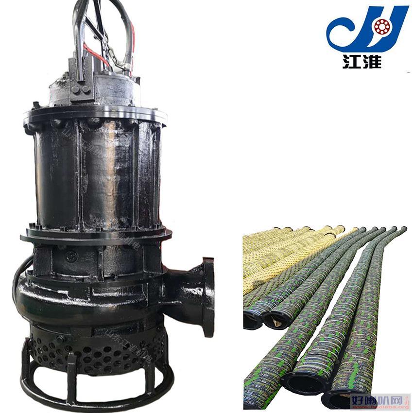 扬程破百不是梦 三相电潜水泥浆泵 新一代电动浓浆泵