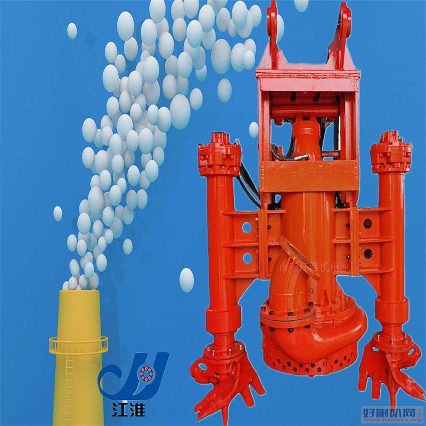 挖机液压抽沙泵 河道疏通液压清泥泵 高铬材质耐磨
