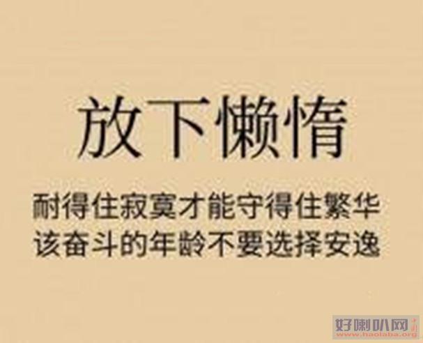 江苏扬州五年制专转本高效率辅导班你不容错过