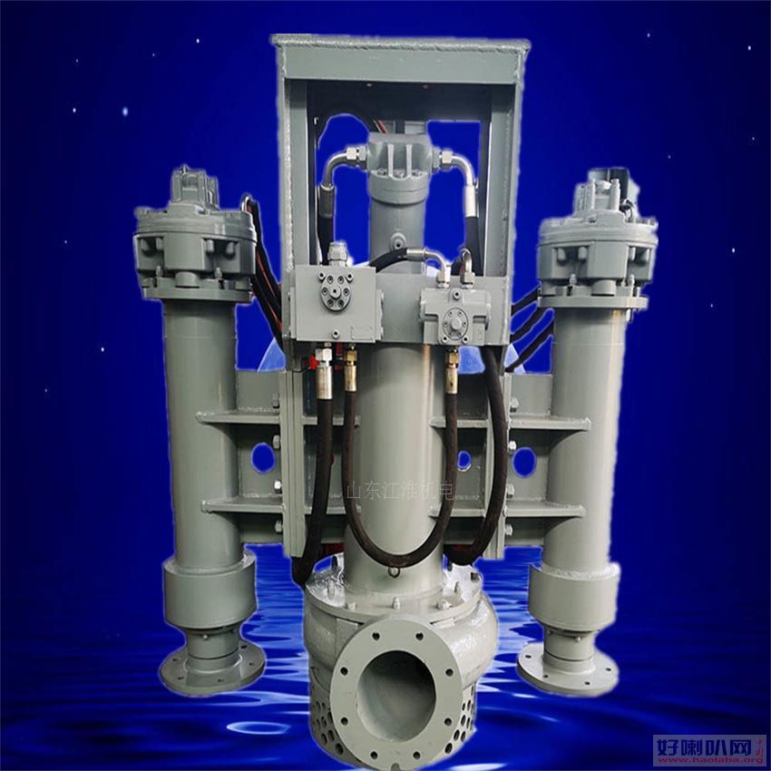 挖掘机液压清淤泵 多种类液压泥浆输送泵 八面威风