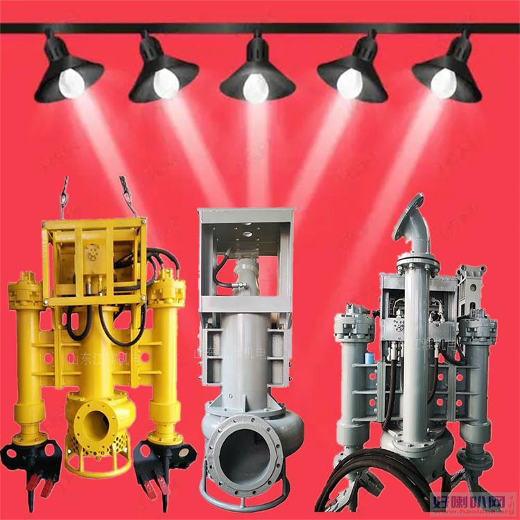 10寸口径液压泥浆泵 挖机液压清淤泵 现货充足速来选购