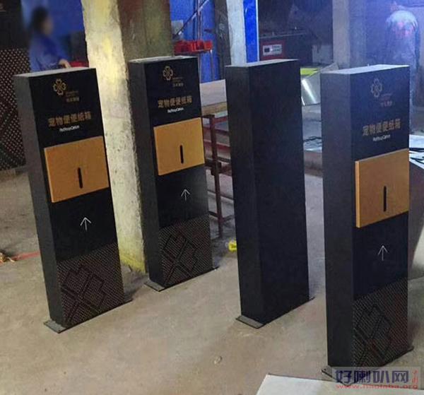 镀锌板材镂空灯箱 立柱式装饰