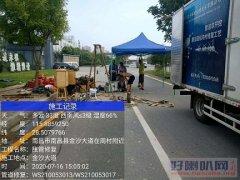 淮南市谢家集区管道修复非开挖地下管道断裂、变形修复,短管内衬