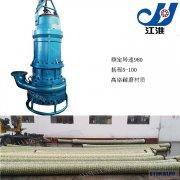 潜水电动淤泥泵 水池清理电动清淤泵 大功率泥浆泵