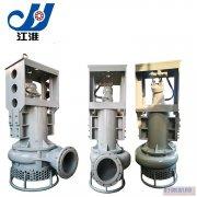 挖机液压排沙泵 港口用液压混浆泵 耐磨清淤泵 pick江淮