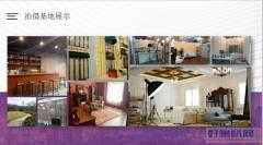 成都乐鑫创优——熊猫带货为短视频创业指明方向