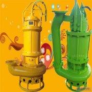 江淮JHQ电动吸渣泵 新一代流沙泵 水电站抽淤泵 泵发能量