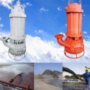 潜水电动抽浆泵 8寸电动渣浆泵 江淮产品性能稳定