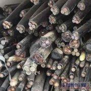 常州新北区二手电缆线回收公司(上上电力电缆回收)