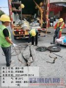 开封市兰考县专业非开挖管道修复非开挖管道置换管道封堵气囊修复