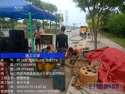 济南市市中区排水管网改造工程短管内衬法非开挖修复技术管道置换