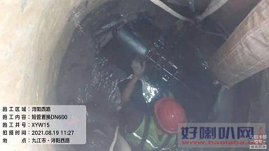 济南市历城区管道置换排水管道下沉断裂变形修复短管内衬置换修复