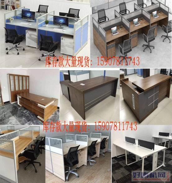 南宁办公桌电脑桌椅文件柜学校前台主管桌子