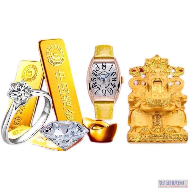 溧阳全市回收黄金钻戒铂金钯金,首饰手表包包回收手机电脑正规,