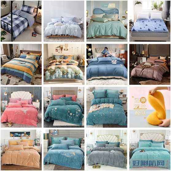 新款棉质ins风纯色床单套件家用四件套