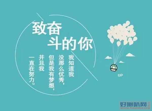 江苏瀚宣博大分享提高五年制专转本英语成绩的几大技巧