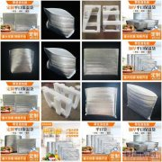 加厚铝箔保鲜袋现货 一次性外卖保温包装袋