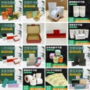 订制彩盒 彩盒 手提袋 画册