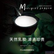 聚焦第三届中国国际进口博览会泰国森女季天然乳胶内衣 .